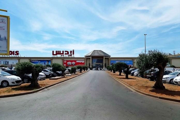 Un hypermarché Ardis bientôt à Béjaïa