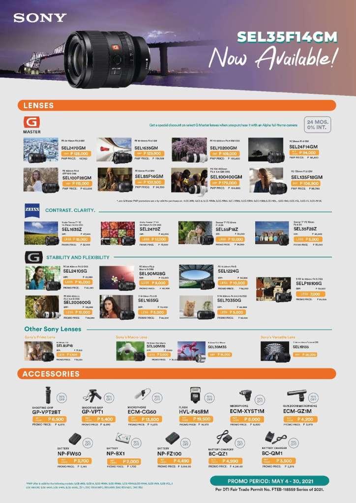 Sony Master G Lenses - Summer Gadget Deals