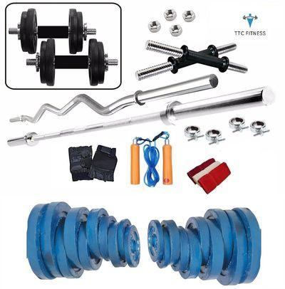 Home Gym and Fitness Kit, exercise equipment for home