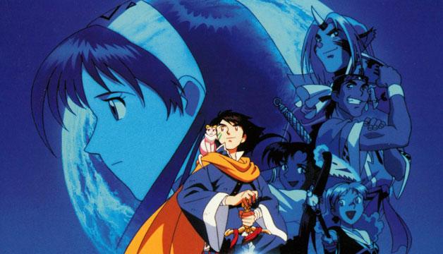 Lunar 2 Eternal Blue Review