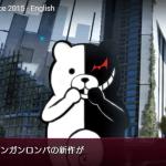 Danganronpa 3 Trailer at Tokyo Gameshow 2015 Coming to PS4 and Vita