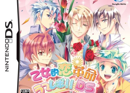 Girlish Love Revolution | Otometeki Koi Kakumei * Love Revo!! | Nintendo DS | Love Revo | Girlish Love Revo | Weight Loss | Anime | Dating Sim | Review | Editorial | English Translation