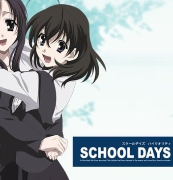 School Days HQ, School Days, Visual Novel, PC Game, Hentai Game, Adult Game, Hentai, Anime