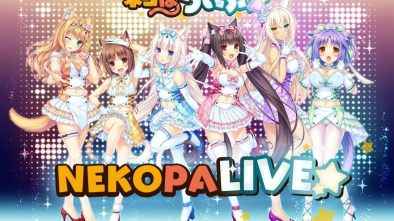 Nekopalive, Nekoparadise, Neko, Catgirl, Catgirls, Idol, Idols, Idol Simulation, Idols Sim, Idols Simulation, Catcert, catcerto, Concert, Singing, Dancing, Rhythm Game, DDR, Parapara, Kawaii, Cute, Moe, Love Live, Love Live School Idol Festival, Love Live School Idol, Love Live School Idol Anime, Love Live Game, Free Game, VR, Virtual Reality, Free Virtual Reality Game, Free VR Game, HTC Vive, Occulus Rift