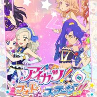 Aikatsu Photo On Stage English Review