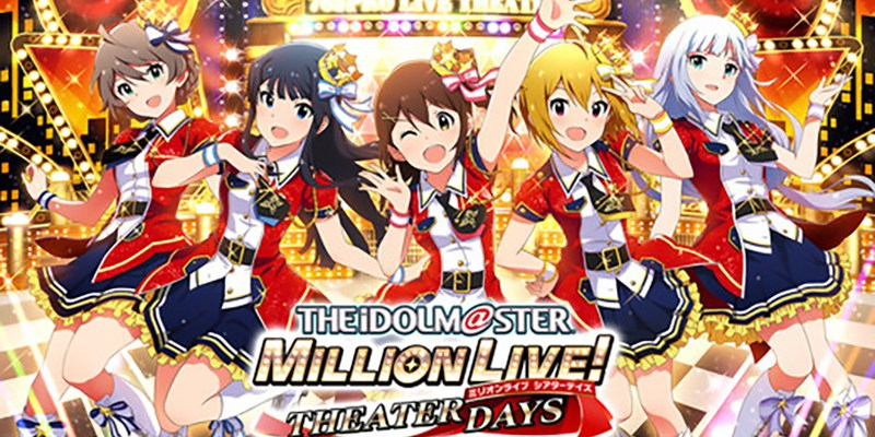 idolmaster million live theater days