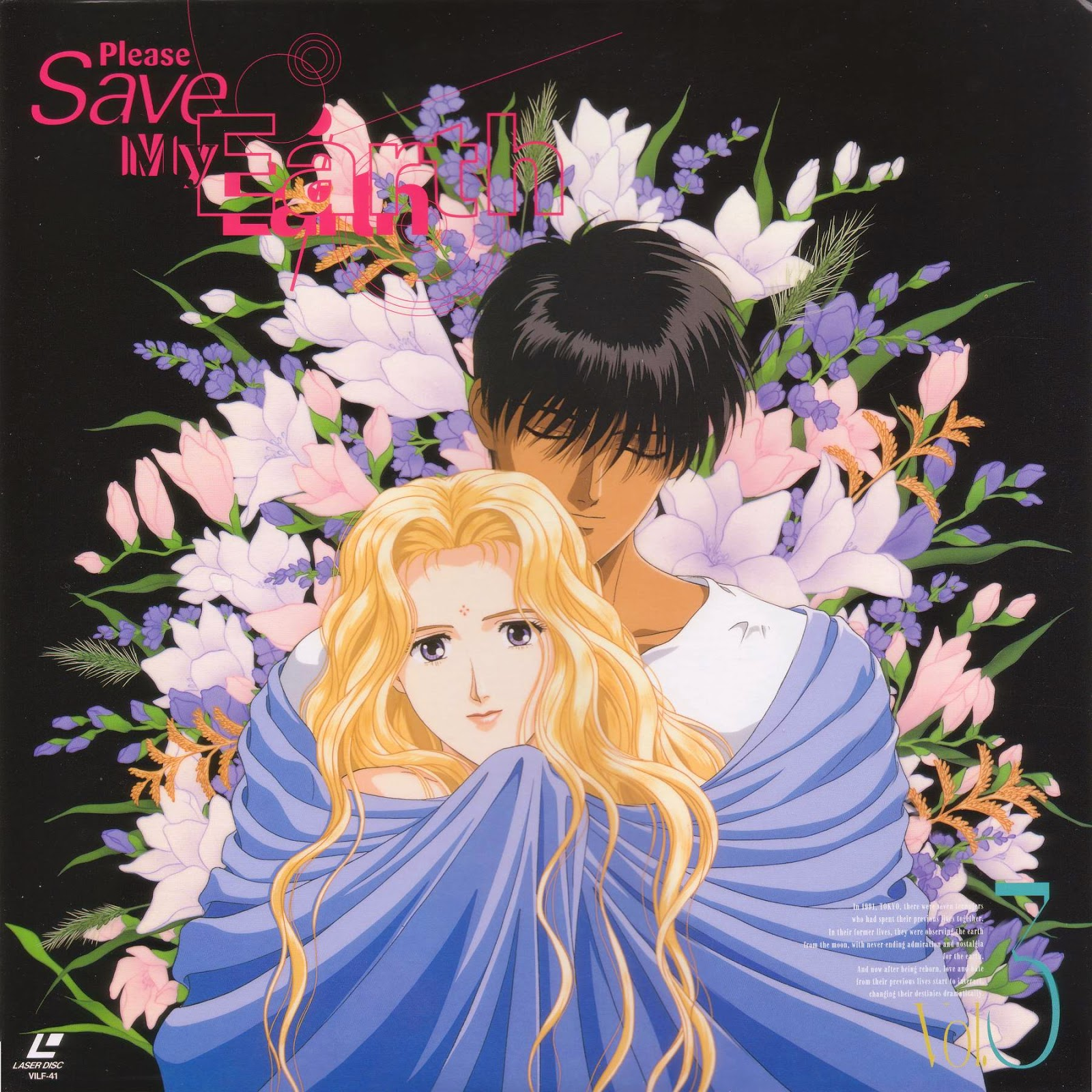 Please Save My Earth Alice and Rin