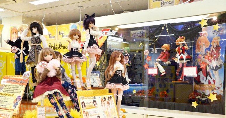 Doll Point Akihabara