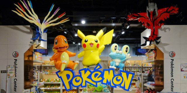 pokemon center