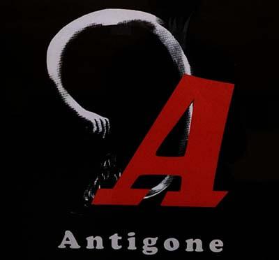 Atigone