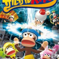 Ape Escape SaruSaru Big Mission Coverart