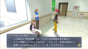 Digimon Story Cyber Sleuth 26