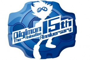 Digimon-The-Animation-15-aniversario