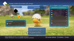 WORLD OF FINAL FANTASY Dungeon Demo 20161017105703