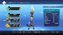 World of Final Fantasy 2016 10 07 16 004.jpg 600