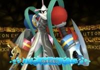 'Digimon World: Next Order' tendrá nuevas evoluciones