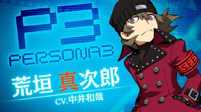 Shinjiro Aragaki es el protagonista del nuevo tráiler de 'Persona Q2: New Cinema Labyrinth'