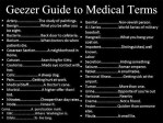 geezer guide to medical terms