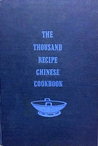 Earl Thollander Chinese Cookbook 60s cover