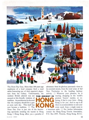 3-hong-kong-mar_63