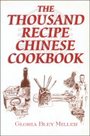 Earl Thollander Chinese Cookbook 90s cover