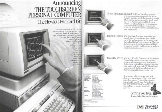 HP Touchscreen Ad