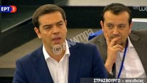 Evrokinovoulio_Tsipras