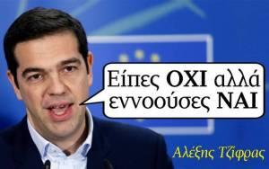 tsipras_nai_oxi__article__article