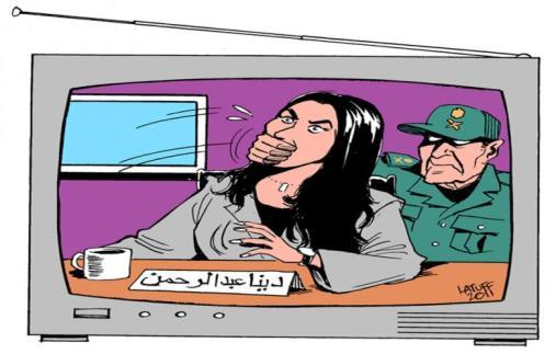 english.al-akhbar.com