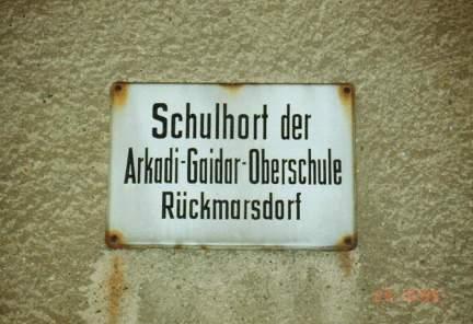 Hortschild in Rückmarsdorf