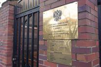 Russisches Konsulat (Foto: My Lpz)