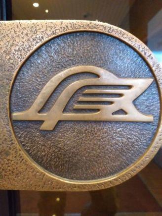 Das alte Hotel-Merkur-Logo, Foto: S+H