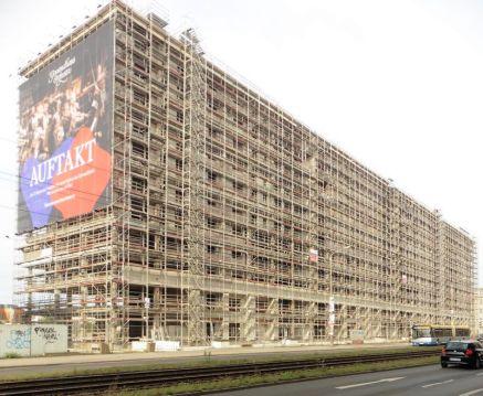 Ehem. Technisches Rathaus 2021