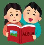 album_couple.png