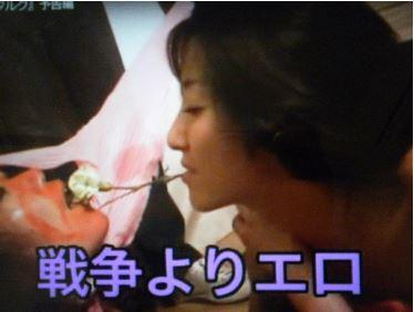 増山麗奈 エロ 母乳アート Twitter 炎上