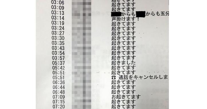 清水有高 大山莉加 自殺 自死 平田悠貴 ビ・ハイア ビハイア ブラック パワハラ 嫁 妻