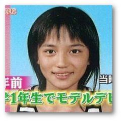 haruna3