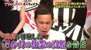 20131109_okamuratakashi_04