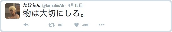 batch_スクリーンショット 2016-04-20 16.38.36