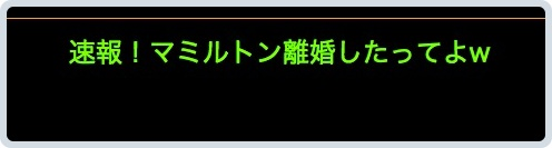 batch_スクリーンショット 2016-05-01 8.48.38