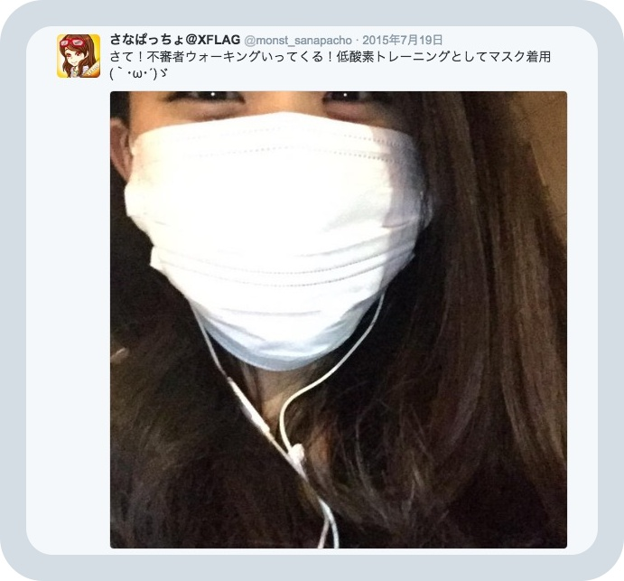 batch_スクリーンショット 2016-05-03 23.16.57