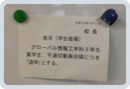 batch_taigaku