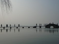 The West Lake