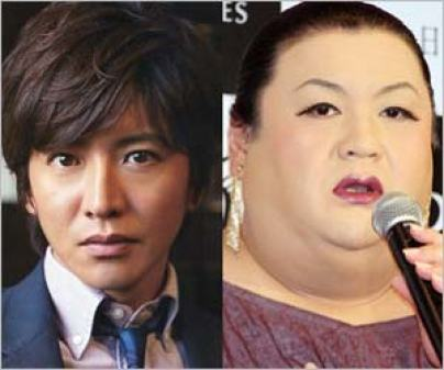 「木村拓哉 マツコ・デラックス 」の画像検索結果