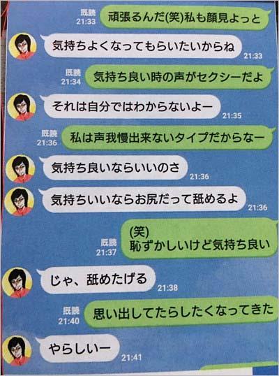 「豊本明長&濱松恵」の画像検索結果