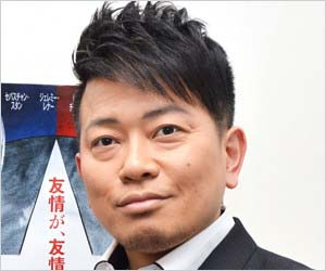 Image result for 宮迫博之 木村まみ