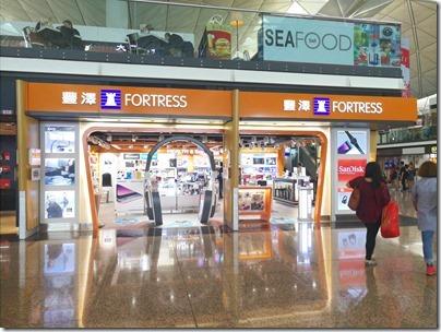 もう海外でSIM購入不要?V-SIM対応Wi-Fiルーター「SmartGo Pokefi」を香港空港で購入してみたの編   IT TRAVEL BLOG