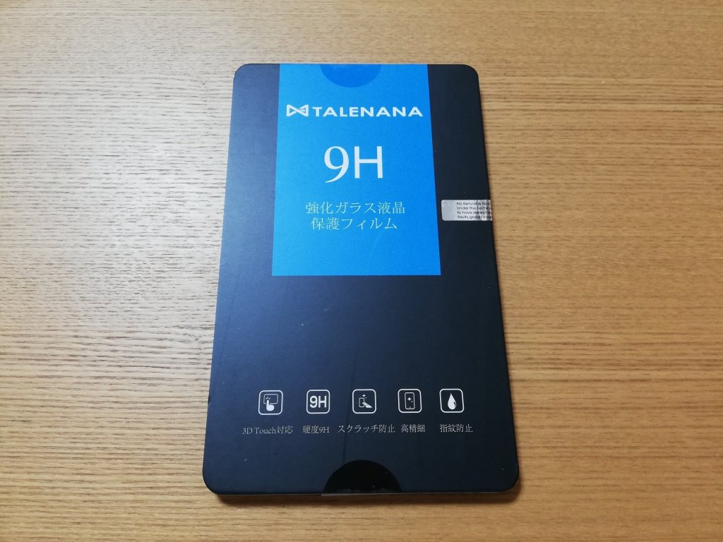 TALENANA HUAWEI P20lite用画面保護ガラスフィルム