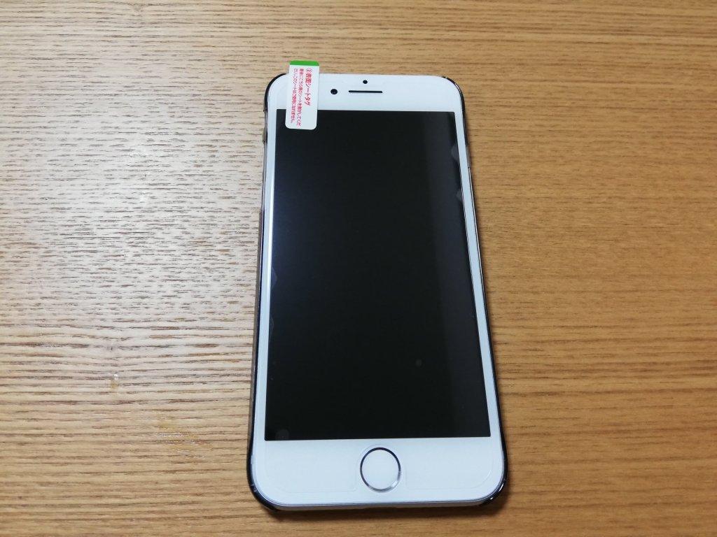 iPhone画面のフィルムを貼る