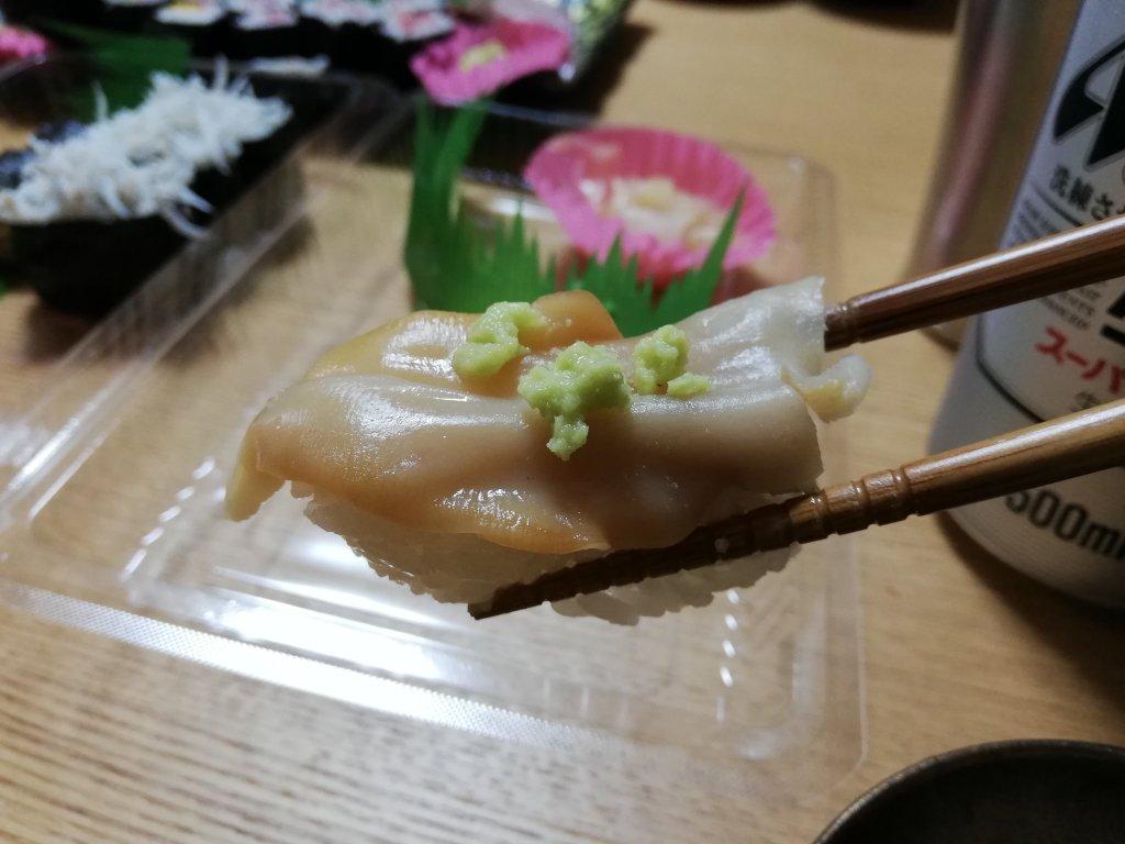 銚子丸石垣貝